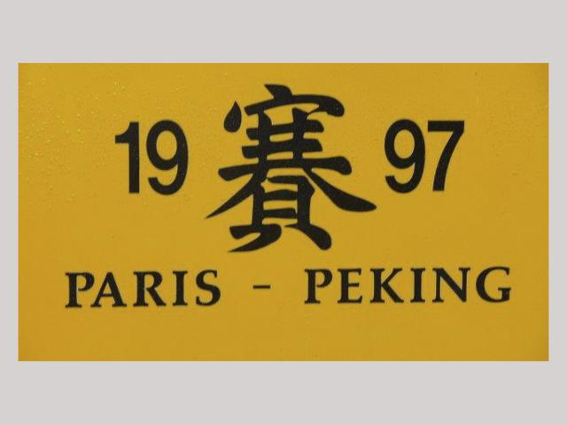 P1120604